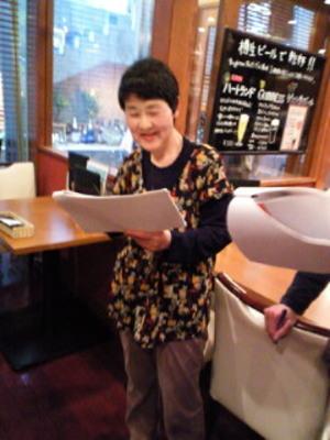 2010yaeko
