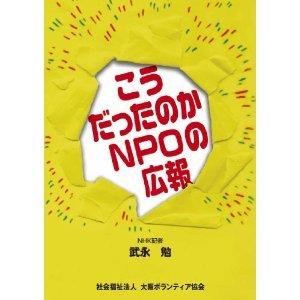 Takenpo