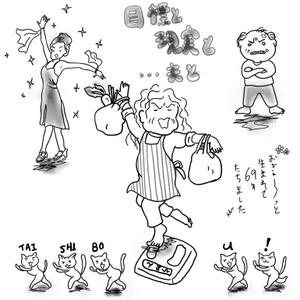 Reikooite_01